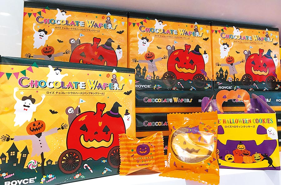 city super獨家引進ROYCE ,推出2款萬聖節限定的南瓜巧克力風味餅乾5片、420元;南瓜奶油口味的巧克力威化12片裝、480元。(city super提供)