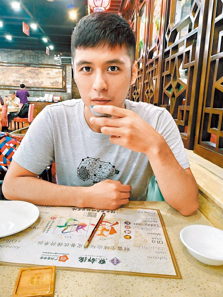 得獎名單(不分名次) 散文組賴俊儒 〈謎語練習〉 筆名MBKBN。銘傳大學中文系博士生,曾獲若干文學獎,現任職於教育界。