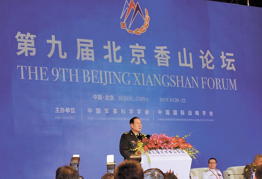 大陸國防部長魏鳳和21日在香山論壇上重炮批評台獨。(中新社)