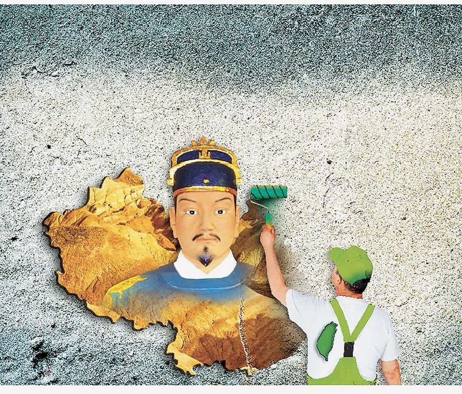 《人民日報》首度發文重批綠營修改課綱搞「教育台獨」,企圖切斷兩岸血緣歷史,將中華文化連根拔起。(設計畫面)