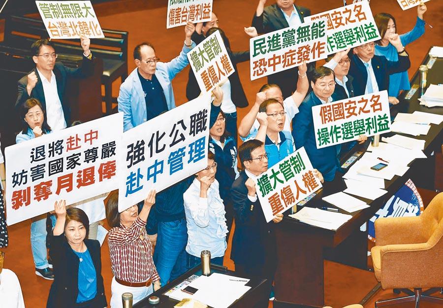 綠修法管制「中共代理人」挨批假國安之名,操作選舉利益。(本報系資料照片)