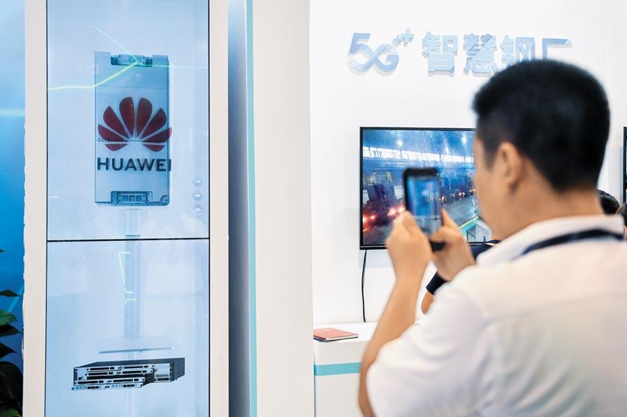 華為近日宣布,獲得大陸首張5G基地台設備進網許可證。圖為8月27日,廣州舉辦工業互聯網應用場景特色展,華為5G基地台吸引觀展人士。(中新社)