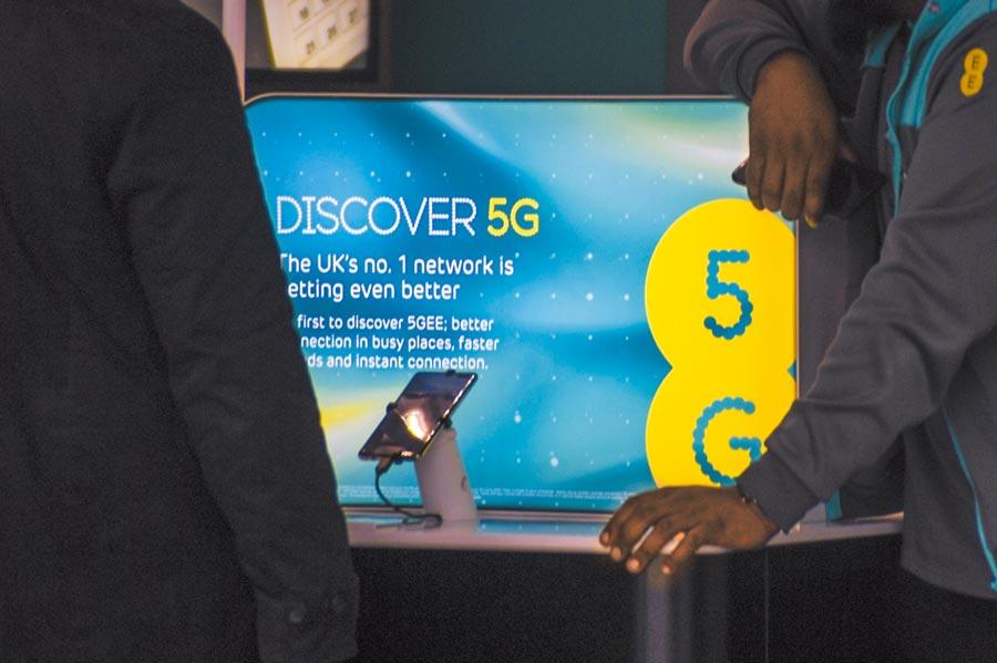 英國主要電信運營商之一的EE公司在5月宣稱,將繼續在部分5G網路基礎設施中採用華為設備。圖為倫敦一家EE門市。(新華社資料照片)