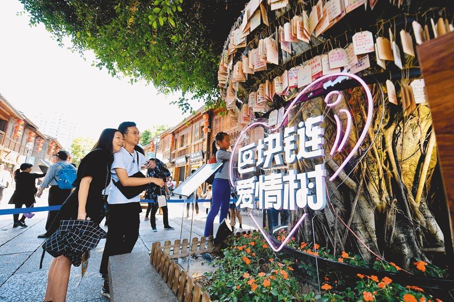大陸全力推進區塊鏈技術和產業創新發展。圖為5月3日,福州數字街區的「區塊鏈愛情樹」。(中新社)