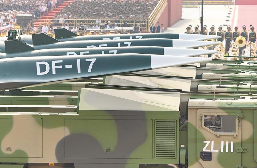 10月1日,中共建政70周年閱兵,東風-17飛彈方隊在北京天安門廣場接受檢閱。(新華社)