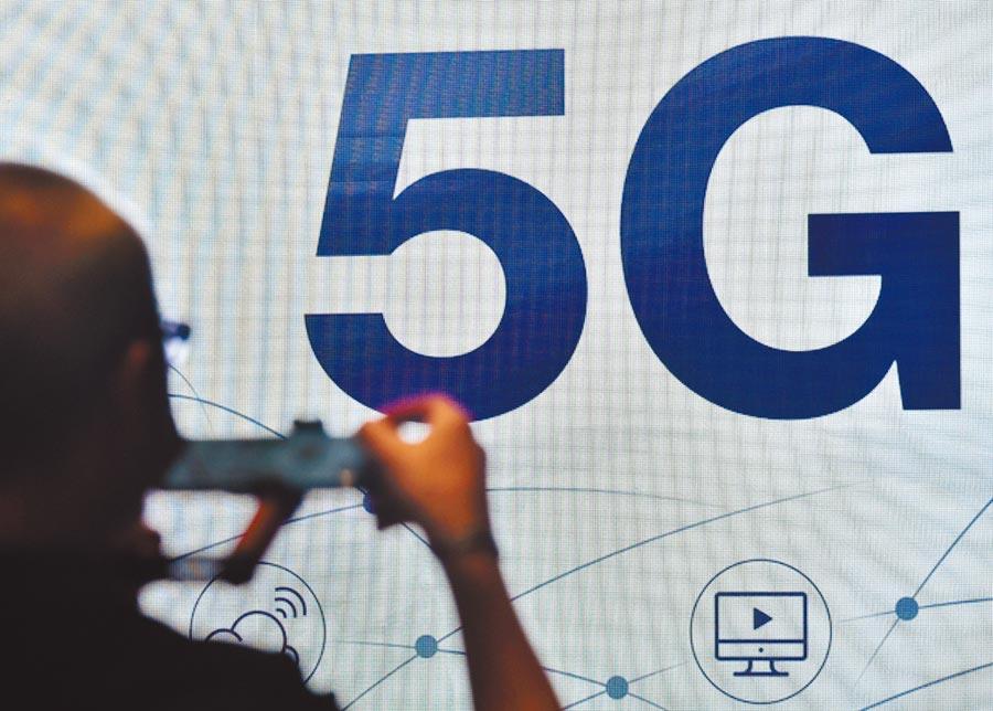 分析師認為第4季開始進入5G成長期,相關類股值得注意。(本報系資料照片)