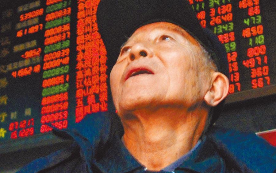 由於第4季有企業財報高峰期及四中全會等變數,分析師建議A股短線暫時觀望。(中新社)