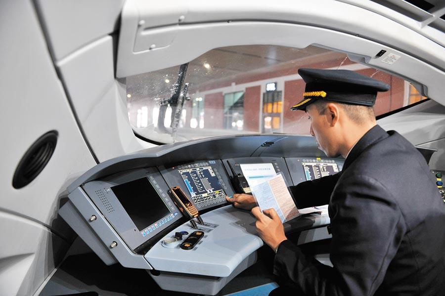 京瀋高鐵工作人員做開車前準備。(中新社資料照片)