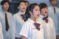 高中亮妹齊聚 創意愛國歌曲競賽受矚目