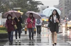 好天氣沒了!明日雨勢更明顯 氣象局曝降雨熱區