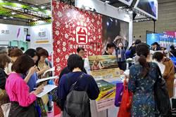 《產業》2019日本國際旅展,觀光局台灣館傳捷報