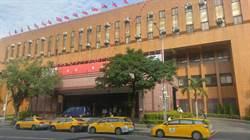 收受陸資參選北市議員 中國民進黨主席、祕書長被訴