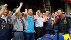 韓參訪南瑤宮主委沒到場 支持者旗海飄揚高呼凍蒜
