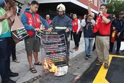 消防員呼籲支持「基層版」消防法生命三權修法