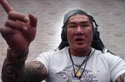 遭爆產品SGS檢驗作假 館長飆X的喊告!