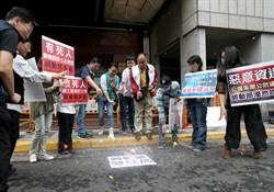 「 勞工累死人抗議」記者會  喜樂島批勞動部失能