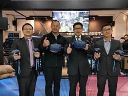 《通信網路》VR+MR+eSport,宏達電VR「直」搗金門大學