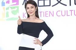 陳美鳳高衩低胸「左半邊全開」惹怒熊海靈批:賤人