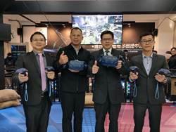 創新教育 HTC攜手金門大學打造MR與電競場域
