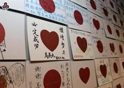 台灣首座慰安婦博物館 因財務困境調整營運時間