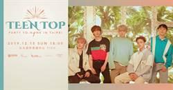 睽違三年!韓團TEEN TOP聖誕節前回台北開演唱會