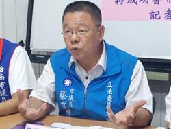 國民黨不分區名單傳曝光 蔡育輝:應該給年輕人機會