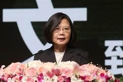 蔡英文:政府會帶領中小企業開拓國際市場