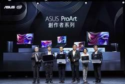 華碩ProArt創作者系列電腦 台灣領先全球率先上市