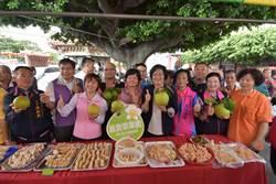 極品中的極品!花壇西施柚 產業文化活動登場