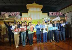 慶祝高雄百年 高市文化局啟動高雄學系列活動