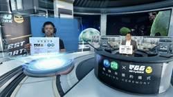 華視與eGG Network跨國簽約姐妹台 主播朱培滋想搶電競主持棒