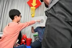 衛福部補助 林口長庚設首家特殊兒童視覺中心