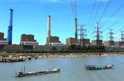 絕不手軟!中市府:要求中火2020年1月底減煤4成