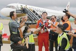 張國煒親自開回 星宇首架客機扺台