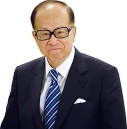 觸角延伸金融、地產與娛樂產業 李嘉誠家族積極布局東南亞