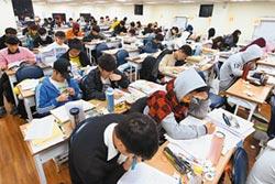 立案補習班 免課營業稅