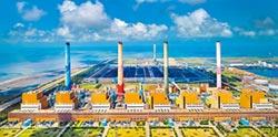 經濟部稱 停工影響供電