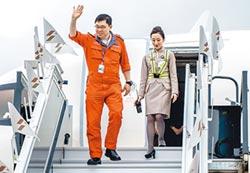 星宇首架A321neo 張國煒開回台