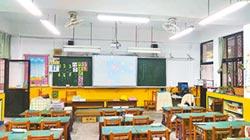 新北智慧教室 拚年底完工