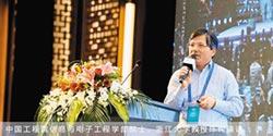 中央領導前談區塊鏈 陳純專業受矚目