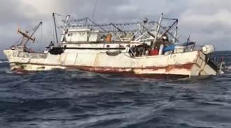 花瓶嶼爆船難  價值「千萬」船隻完全滅頂