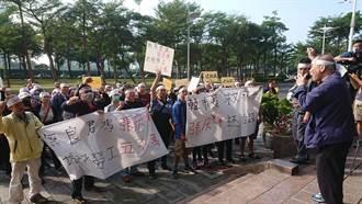 君鴻酒店29日點交 上百員工抗議討5千萬資遣費