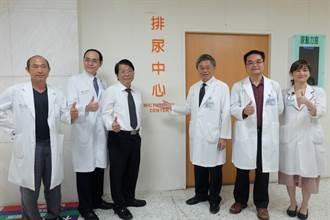 因應人口老化 北港媽祖醫院設「排尿中心」