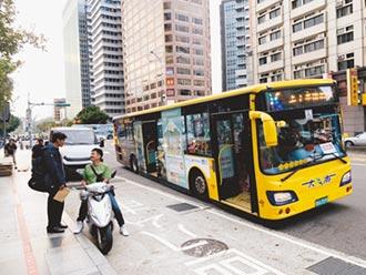 搭公車坐位置哪最優?內行首選這:空間最大