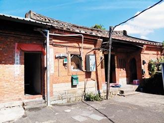 社子島 添7棟歷史建物