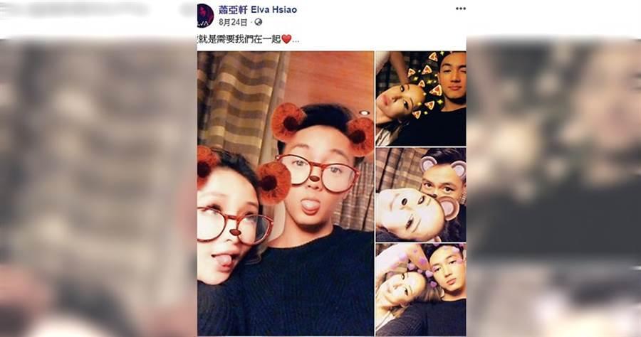 蕭亞軒在40歲生日當天,大方公開戀情、認愛黃皓。(圖/翻攝自蕭亞軒臉書)