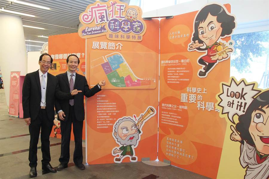 國資圖館長劉仲成(右)及科工館館長陳訓祥(左)邀請民眾到「趣味科學特展」,體驗有趣的科學遊戲。(陳淑芬攝)