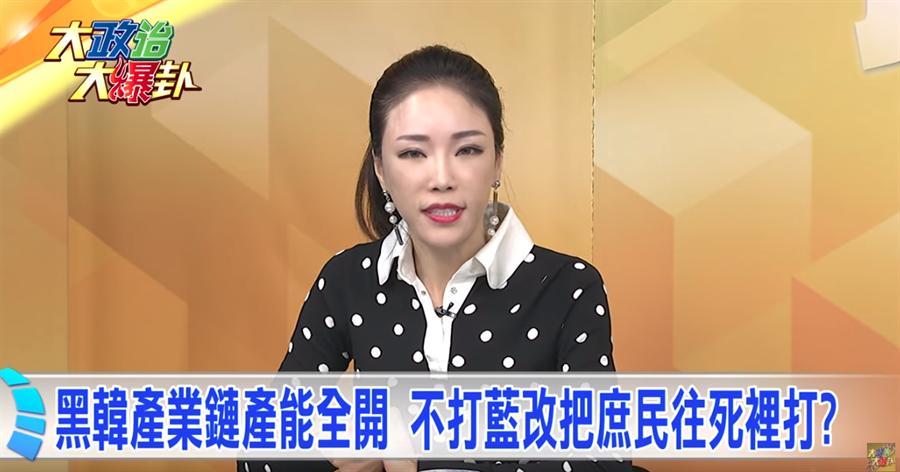 《大政治大爆卦》黑韓vs.白韓 韓國瑜黑不死 1450改黑挺韓庶民?