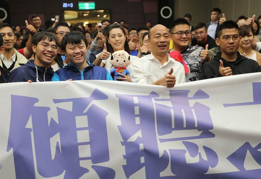韓國瑜與青年座談,和青年開心合影。(黃國峰攝)