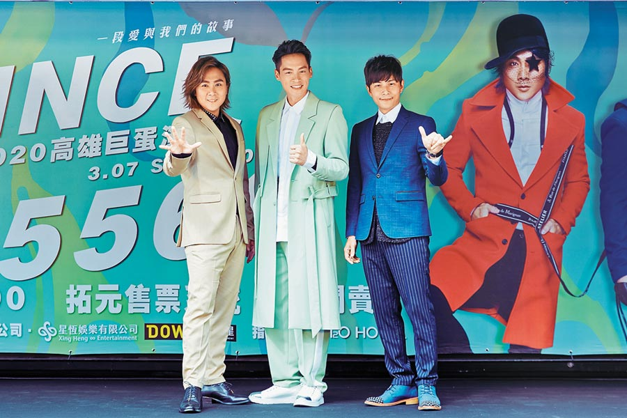 5566昨辦記者會宣布明年南征高雄巨蛋。(華貴娛樂提供)